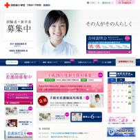 【公式】大阪赤・字病院看護部 新卒-既卒採用サイト 日本赤・字社