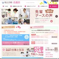 岡山大学病院 看護部 看護師・助産師募集-看護師求人情報-ナース募集-新卒採用-中途採用-キャリア採用
