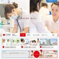 住友病院 - 看護部 看護師募集サイト