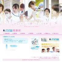 けいゆう病院看護部 ウェブサイト -一般財団法人神奈川県警友会-