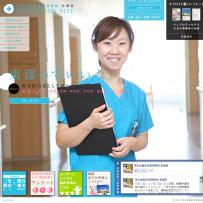 恩賜財団 済生会横浜市東部病院 看護部 看護師求人情報-新卒採用-中途採用-キャリア採用