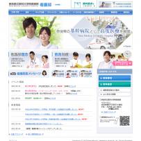 関西医科大学病院 看護職員募集案内