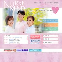 埼玉医科大学グループ 2014年度看護師募集(1)