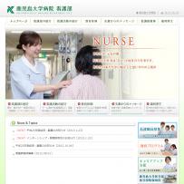 認定看護師:看護活動の紹介|鹿児島大学病院看護部