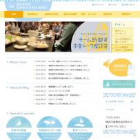 横浜新都市脳神経外科病院看護部HP - 横浜新都市脳神経外科病院の看護部ホームページです