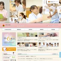 看護基準7-1の病院 - 大垣徳洲会病院 - 看護師募集サイト