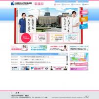 川崎医科大学附属病院・看護部