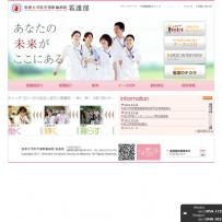 島根大学医学部附属病院看護部ホームページ