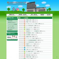 関西医科大学附属枚方病院 看護部 - 大阪府枚方市