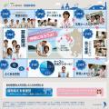 離島医療を担う長崎県上五島病院の看護師募集