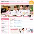 長崎市立市民病院|看護師募集・採用情報サイト