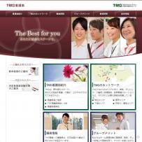 トップページ|TMG看護局