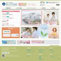 看護部サイト - 桜ヶ丘中央病院