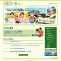 地方独立行政法人 宮城県立こども病院採用サイト