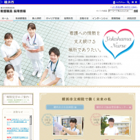 横浜市看護職員 採用情報トップページ