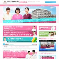 東京ベイ・浦安市川医療センターの看護師募集サイトです。 看護師募集-ナース募集-中途採用-キャリア採用-転職-就職