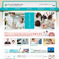 群馬大学医学部附属病院 看護部|Gunma University Hospital Nursing