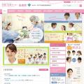 西神戸医療センター 看護部 - We dedicate our work to helping you live a healthy life