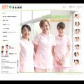 看護師募集ページ|公益財団法人日本生命済生会付属 日生病院