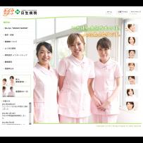 看護師募集ページ 公益財団法人日本生命済生会付属 日生病院