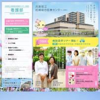兵庫県立尼崎総合医療センター(仮称)看護部