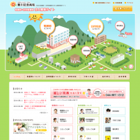 看護師の求人採用募集|鶴川記念病院求人募集サイト   町田