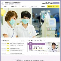 東京都 練馬区の採用サイトなら順天堂医学部附属練馬病院   東京都 練馬区