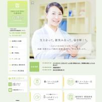 看護師採用ページ   医療法人社団 智聖会 安藤病院のコピー