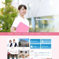 立正佼成会附属佼成病院 看護師求人サイト(東京都杉並区)